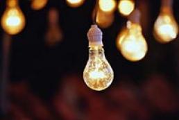 НКРЕ підвищує тарифи на електроенергію для населення на 10-40%