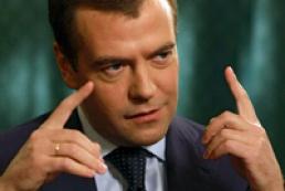 Медведев: Украина перечислила часть суммы долга за российский газ