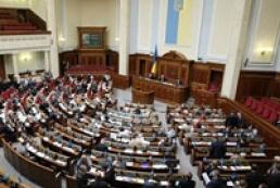 ГПУ просит Раду лишить неприкосновенности троих нардепов