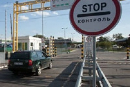 Госпогранслужба отрицает задержание транспорта с детьми на границе с РФ