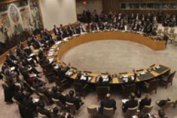 Председательство в Совете Безопасности ООН переходит к России