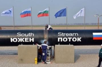 ЕС приостанавливает переговоры по «Южному потоку»