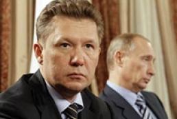 Миллер допускает снижение цены на газ для Украины
