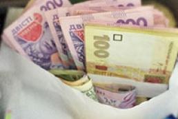 НБУ хочет снизить предельную сумму расчетов наличными