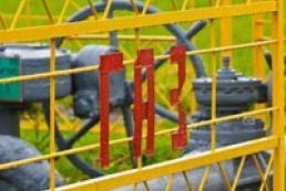Украина и РФ договорились не подавать в суд по газовому делу