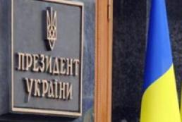 Результати виборів президента України опублікували в офіційній пресі