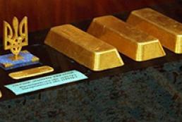Украина увеличила золотовалютные резервы до $18 миллиардов