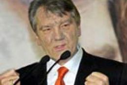Ющенко подписал изменения к закону о разведке