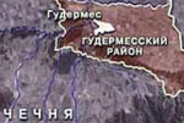 В Чечне планировался очередной теракт