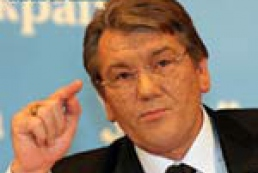 Ющенко подписал закон о доступе к судебным решениям