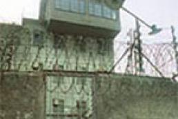 МИД: В Украине нет тайных тюрем ЦРУ