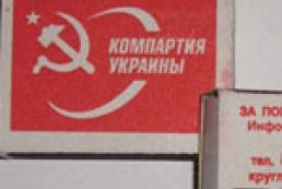В продажу поступили «коммунистические спички» (фото)
