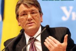 Ющенко обещает не давить на парламент