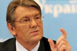 Ющенко готовит иск в Конституционный Суд