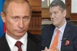 Началась встреча Ющенко с Путиным