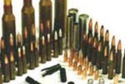 В Чечне обнаружены склады с боеприпасами