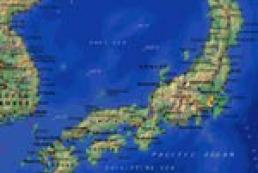 У Окинавы упал в море американский истребитель