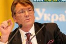 Ющенко вызван на ковер