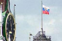 Россия снимает бронь с топливных стратегических запасов