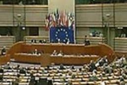 Европарламент требует увеличить объем бюджета ЕС