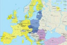 ЕС не будет расширяться до принятия конституции?
