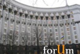 В Украине работает правительство меньшинства
