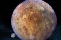В НАСА высоко оценивают изучение Плутона