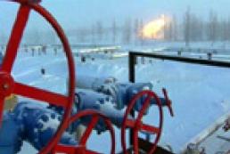 Газопровод в Северной Осетии взорвали тротилом