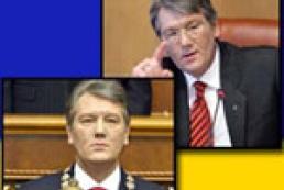 Ющенко отмечает годовщину президентства