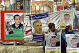 В Палестине начались парламентские выборы