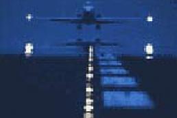 Киргизия увеличивает для США аренду за авиабазу