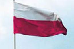 Польша предлагает ЕС стратегию энергетической безопасности