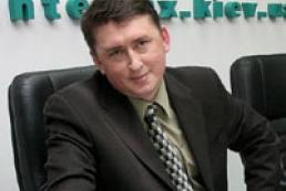 Мельниченко отбыл в Москву?