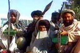 В Афганистане совершен дерзкий теракт