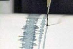 На юге Киргизии зафиксировано землетрясение