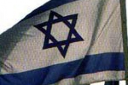 ХАМАС требует изменить флаг Израиля