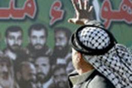 Россия поддерживает позицию движения ХАМАС