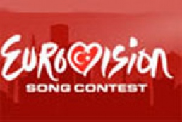 «Евровидение-2006» обойдется Греции в 12 млн. евро