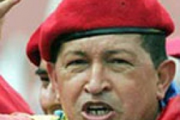 Уго Чавес получил премию ЮНЕСКО