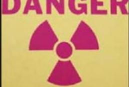 Иран возобновляет обогащение урана