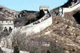 Китай инициирует продолжение переговоров «евротройки»