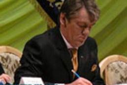 Ющенко подписал закон о лицензировании