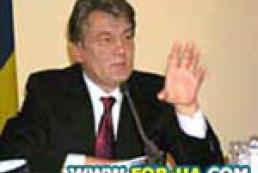 Ющенко знает причину «упреков» относительно ЧФ